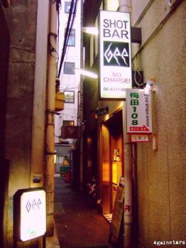 douyama01e.jpg