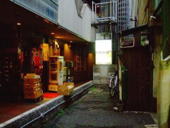douyama03d.jpg