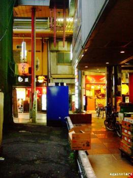 douyama03e.jpg