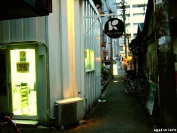 douyama06d.jpg