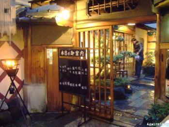 douyama07b.jpg