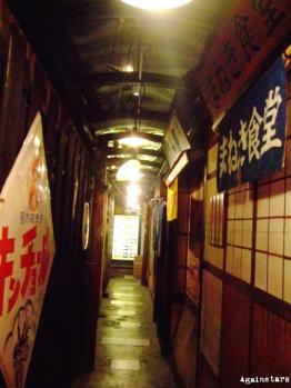 douyama09b.jpg
