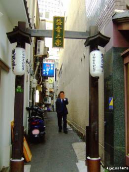 kitashinchi01b.jpg