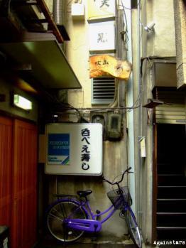 kitashinchi01e.jpg