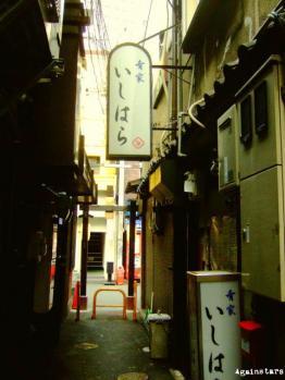 kitashinchi01j.jpg