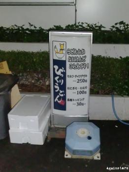 nihonbashi04b.jpg