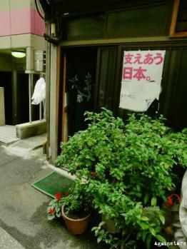 nihonbashi13d.jpg