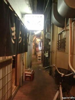 shinagawa01f.jpg