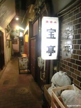 shinagawa01g.jpg