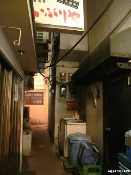 shinagawa01h.jpg