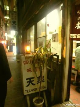 shinagawa01k.jpg