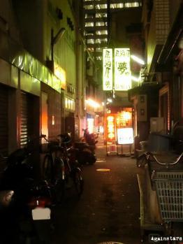 shinagawa01o.jpg