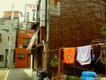 shinkaichi01f.jpg