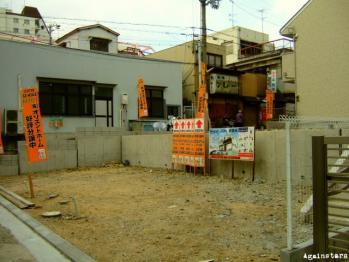 shinkaichi01g.jpg