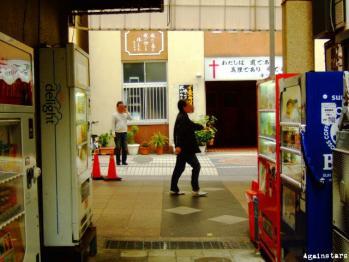 shinkaichi01l.jpg