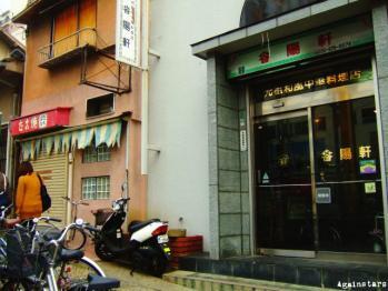 shinkaichi02d.jpg