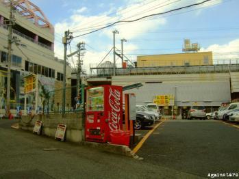 shinkaichi02e.jpg