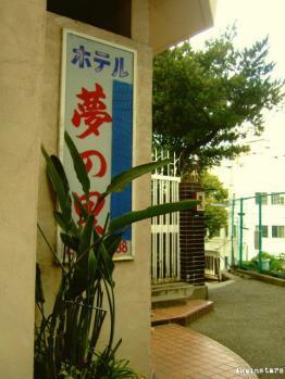 shinkaichi03e.jpg