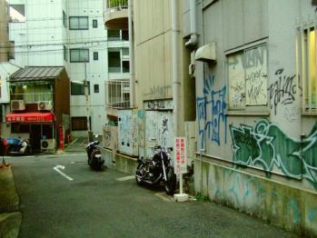 shinkaichi07g.jpg