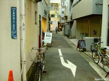 shinkaichi07i.jpg