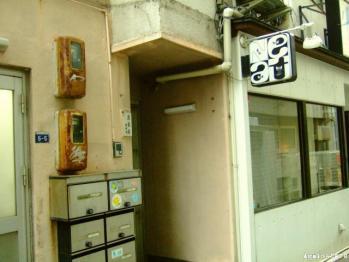 shinkaichi07j.jpg