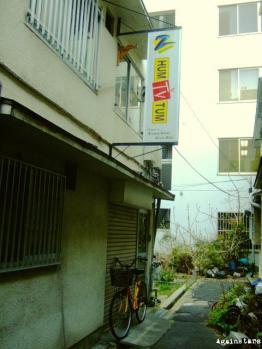 shinmachi03e.jpg