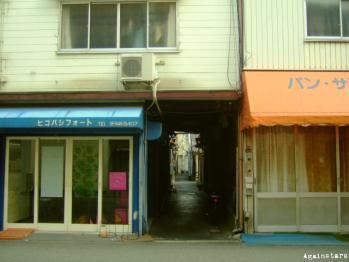 shinmachi06e.jpg