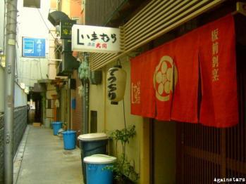 shinsaibashi02c.jpg