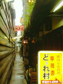 shinsaibashi07d.jpg