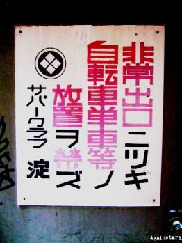 shinsaibashi07j.jpg