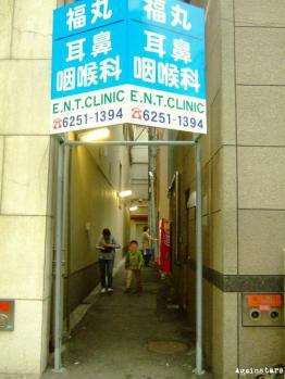 shinsaibashi09c.jpg