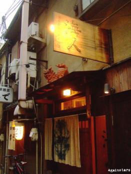 shinsaibashi11c.jpg