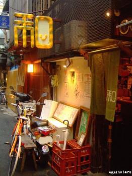 shinsaibashi11d.jpg