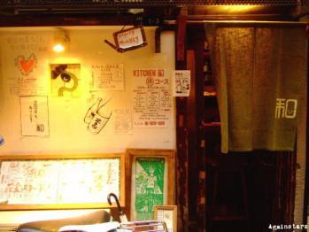shinsaibashi11e.jpg
