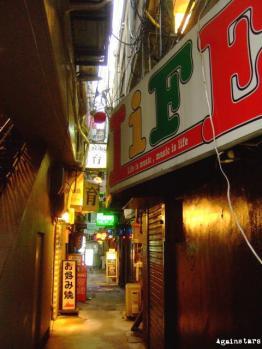 shinsaibashi12b.jpg