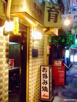 shinsaibashi12c.jpg