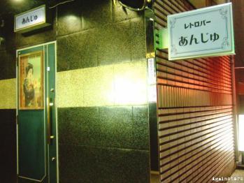shinsaibashi12h.jpg