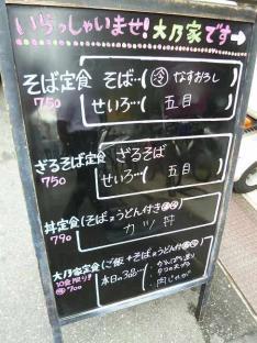 001_20110831072600.jpg