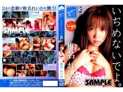 15srkd03pl_convert_20091101003702.jpg