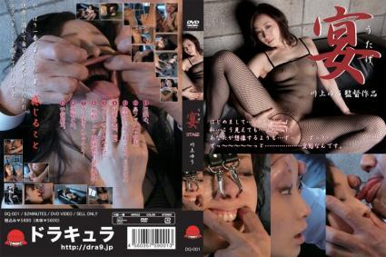 436dq001pl_convert_20091031225818.jpg