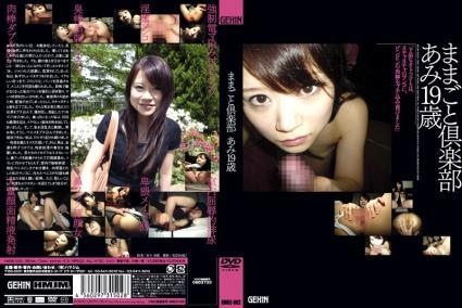 512hmge002pl_convert_20091031213152.jpg