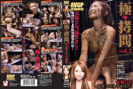avgl001http://www.dmm.co.jp/digital/videoa/-/detail/=/cid=avgl107/agotuyo-00107pl.jpg