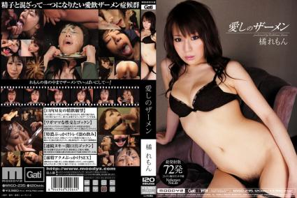 migd235pl_convert_20091101170317.jpg