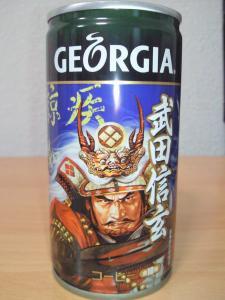 GEORGIA-戦国時代の武将シリーズ-武田信玄