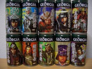 GEORGIA-戦国時代の武将シリーズ-