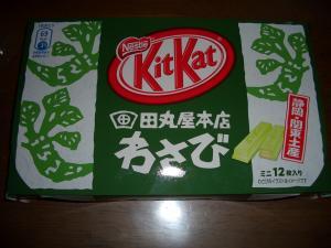 KitKat-田丸屋本店 わさび-