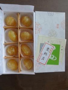 梅花堂-栗納豆-