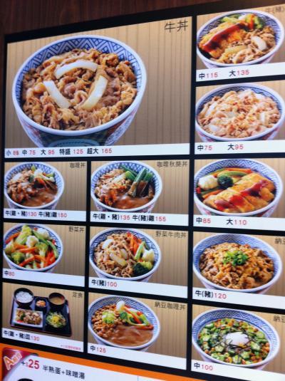 taiwan+20110327-7_convert_20110416220753.jpg