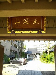 0909gangyoji02.jpg