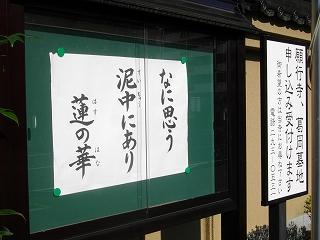 0909gangyoji03.jpg